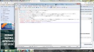 Notepad++ Как включить подсветку синтаксиса