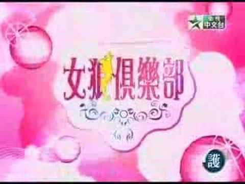 STAR TV debuts on KyLinTV