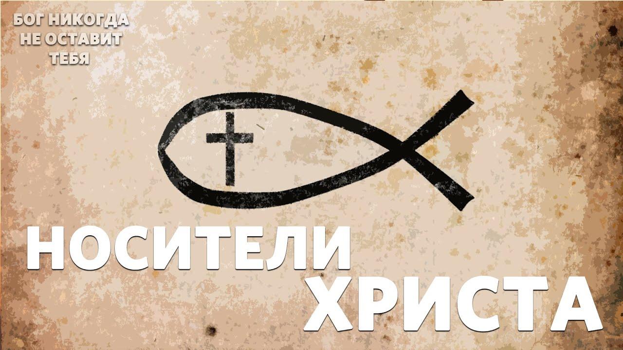 "НОСИТЕЛИ ХРИСТА/""ЦЕРКОВЬ СЛОВО ЖИЗНИ"" БАРСЕЛОНА / ДАВИД ЦАЛЛАТИ / 15 НОЯБРЯ 2020"
