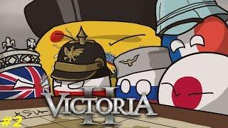 Victoria 2 MP in a nutshell #2(Vive la France!)