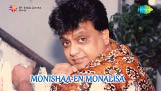 Monisha En Monalisa | Kaadhal Thedi song