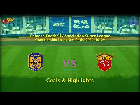 Jiangsu Suning Shanghai SIPG Goals And Highlights