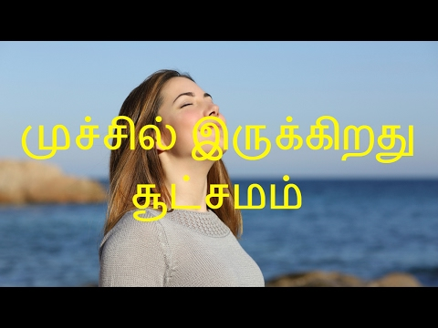 How To Have A Healthy Lifestyle Tamil | Tips For Healthy Body Tamil | Health Tips
