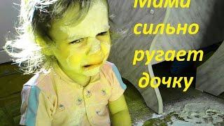 Мама сильно ругает дочку #сильно