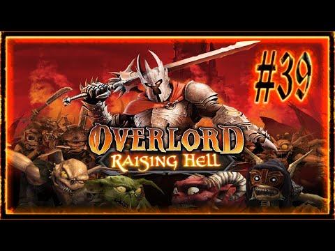 Overlord Raising Hell :: PC :: Прохождение :: #39
