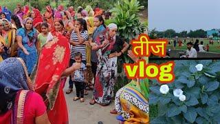 Indian Festival Teej Celebration in Village 2019.village style Teej celebration2019😘😘😘