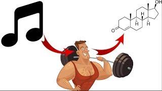 Как музыка влияет на выработку гормонов