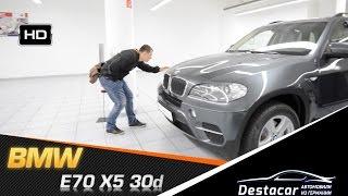 как обманывают в автосалонах Германии Осмотр BMW X 5 30d. крашеный