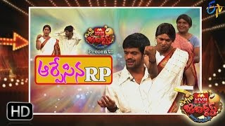 Extra Jabardasth | 2nd December 2016| Full Episode | ETV Telugu