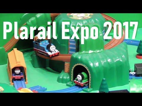 プラレール博 大阪 2017 アドバンス トーマス 新幹線 tomy trains plarail expo
