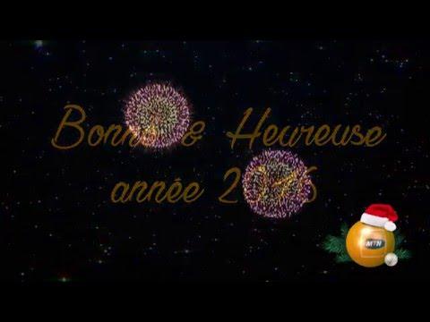Message de voeux 2016, du personnel de MTN Congo
