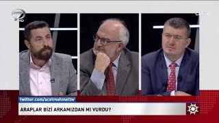 İskele Sancak - 29 Aralık 2017