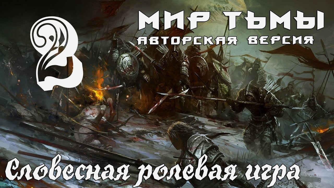Словесная ролевая игра life is feudal your own review youtube