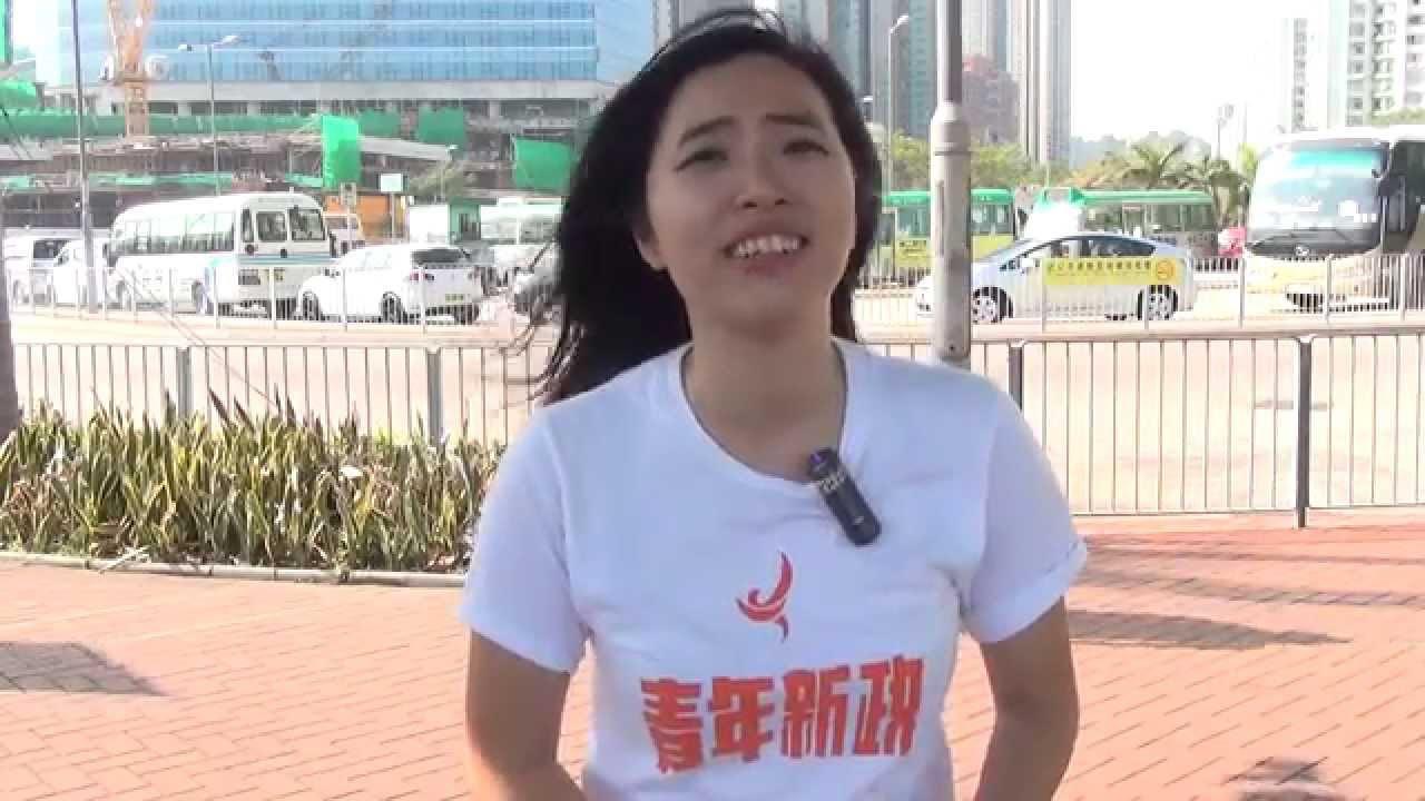 【訪問】23NOV2015 鄺葆賢議員:當選感想,來屆工作方向,給市民呼籲 - YouTube