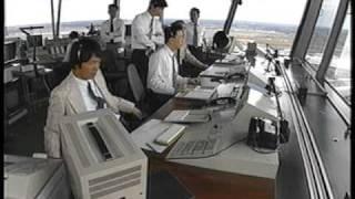 成田管制塔指令 その1