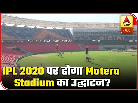 Motera Cricket Stadium's Official Inauguration During IPL 2020 | ABP News