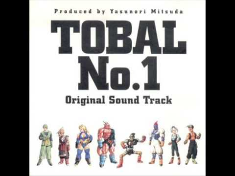Tobal No. 1 - Disused Mine
