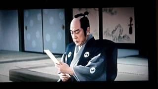 赤穂浪士 片岡千恵蔵 御辞世.