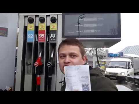 Обман на заправках Роснефть!?/Контрольная закупка/Какой недолив?
