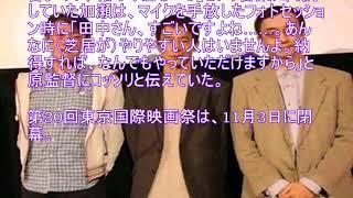 """原恵一監督、加瀬亮と歩んだ「はじまりのみち」での""""田中裕子伝説""""を披..."""