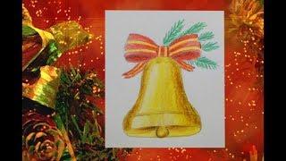 🔔 Glocke zeichnen - 🎀 Schleife malen - how to draw christmas bells - Как нарисовать колокольчик