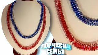 Ожерелье-ГАЛСТУК из бисера(стеклярус) ✔️ Украшение своими руками✔️ Пошаговый МК