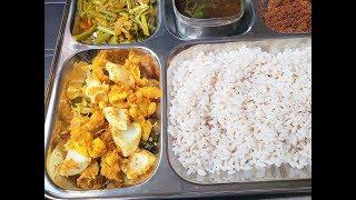 Easy Side Dish for Rice   ചോറുണ്ണാൻ വേറെന്ത് വേണം    Anu's Kitchen