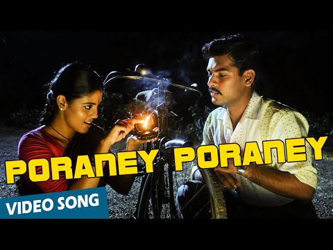 Poraney Poraney Official Video Song | Vaagai Sooda Vaa | Vimal | Iniya | Ghibran