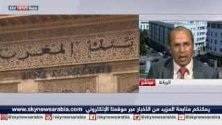 3.5 مليار دولار قرض لتحفيز النمو بالمغرب
