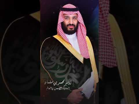 هذا السعودي فوق فوق تصميم لسيدي الامير محمد بن سلمان Youtube