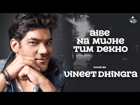 Dil Mein Chhupa Loonga |Cover Vineet Dhingra |Wajah Tum Ho |Armaan Malik & Tulsi Kumar | Meet Bros|