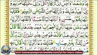 Learn Quran with Tajweed 003 Surah Aal e Imran ayah 31 to 41 Para 3