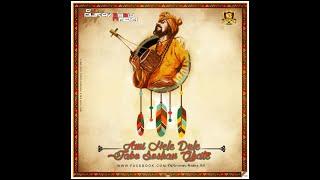 একটু সাবধানে বাজান Amar Ai Horinam Jabe Sedin Sathe Go Jumping Dance Mix DjSourav Nadia.Mp3