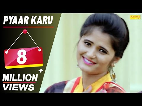 "Anjali Raghav : Pyaar Karu | Dhillu Jharwai, GD Kaur | New Haryanvi Song 2018 | Sonotek Cassettes: Sonotek Cassettes Present "" Khandwa "" a Latest New Haryanvi Song 2018. We present to you ""Sonotek Haryanvi"" Song by GD Kaur Directed by"