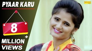 Anjali Raghav : Pyaar Karu | Dhillu Jharwai, GD Kaur | New Haryanvi Song 2018 | Sonotek Cassettes