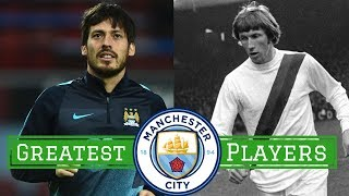 7 Greatest Man City Players of All Time
