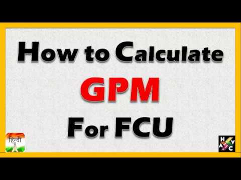 How to calculate GPM for FCU & AHU (Fan Coil Unit & Air Handling Unit)