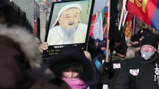 Global Eyewitness Mongolia - Tension Rising: A Historical Protest