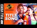 Sarrainodu Full Video Song || sarrainodu || Allu Arjun, Rakul Preet || Telugu Songs 2016 video