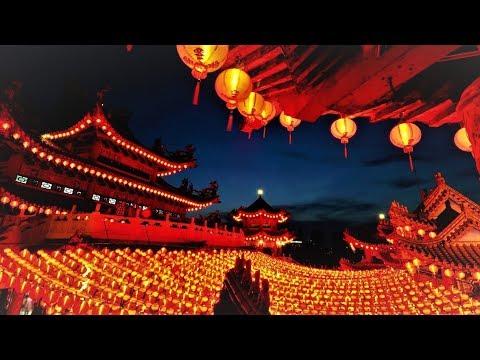10 Heure De Musique Traditionnelle Chinoise 💮