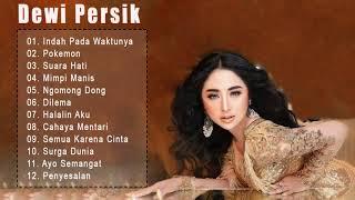 Lagu terbaik Dewi Persik 2020 - Kumpulan Lagu Dewi Persik (Full Album) 2020