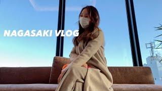 일본 브이로그|무계획 나가사키 1박2일
