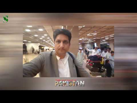 Jinnah International Airport Karachi, Pakistan (4K video)