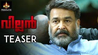 Villain Malayalam Movie Teaser | Mohanlal | Unnikrishnan | Hansika | Raashi Khanna | Manju Warrier