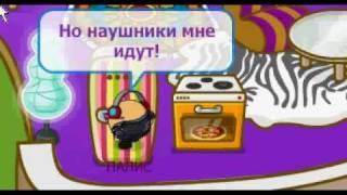 Сериал одна жизнь 1 серия.avi