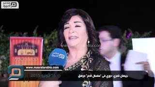 مصر العربية | جيهان قمري: دوري فى