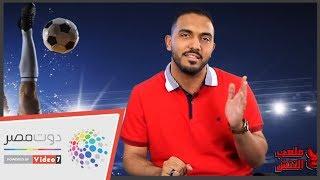 جدول الدورى واستمرار رمضان صبحى .. حلقة جديدة فى ملعب التتش