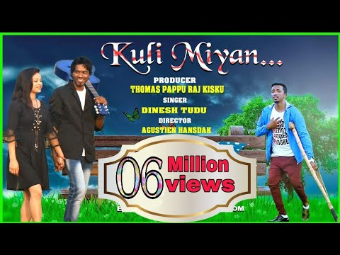 Kuli Miyan || Heart touching Santhali video song || Dinesh