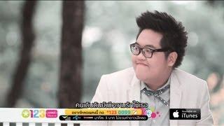 คนเดินดิน - โดม จารุวัฒน์ [Official MV]