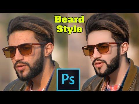 How to Make Beard Neat & Stylish in Photoshop in Urdu Hindi